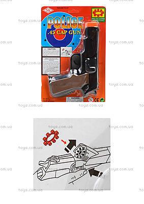 Игрушка - пистолет под пистоны, 8811