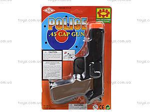 Игрушка - пистолет под пистоны, 8811, купить