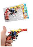 Пистолет под пистоны, 2 расцветки, B2M, опт