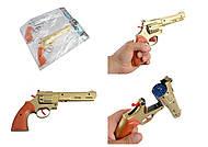 Пистолет под пистоны 8-ми зарядный, E4, купить
