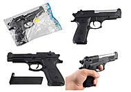 Пистолет под пульки для мальчиков , 301