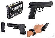 Пистолетик детский, 363