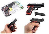 Игрушечный пистолет для мальчишек, 209, отзывы