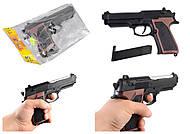 Пистолет под пульки для игры, 368