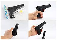 Пистолет под пульки 313-1, 313-1, отзывы