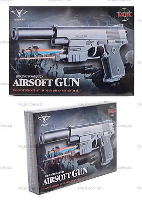 Пистолет игрушечный с лазером для детей, 239BS