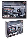 Пистолет игрушечный с лазером для детей, 239BS, фото