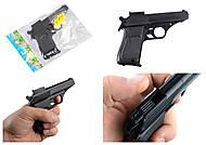 Детский пистолет с пульками для игры, 003-1, отзывы