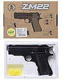 Пистолет металлический игрушечный, с пульками, ZM22, фото