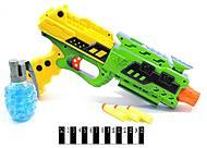 Пистолет с бутылочкой - гранатой, YT8810-3