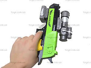 Детский пистолет с дартсом, SB222, купить
