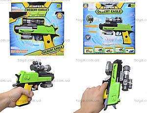 Детский пистолет с дартсом, SB222
