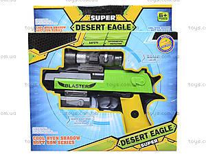 Детский пистолет с дартсом, SB222, отзывы