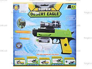 Детский пистолет с дартсом, SB222, цена