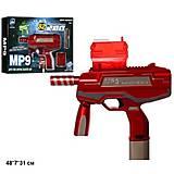 Пистолет с гелевыми пулями, LS202-A