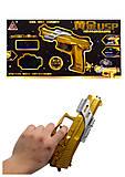 Музыкальный пистолет с гелиевыми пулями, НD15-2, купить
