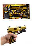 Пистолет игрушка с пулями, Н13В, фото