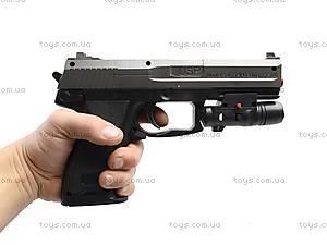 Пистолет с пулями 200 шт., Н13А, купить