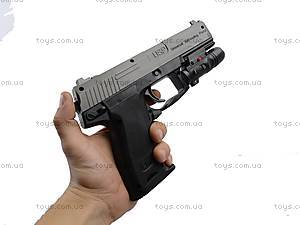 Пистолет с пулями 200 шт., Н13А, фото