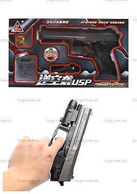 Пистолет с пулями 200 шт., Н13А