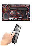 Пистолет с пулями 200 шт., Н13А, отзывы