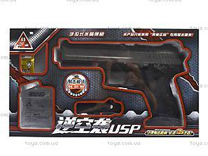 Пистолет с пулями 200 шт., Н13А, цена