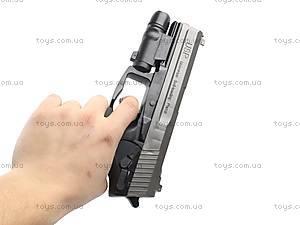 Пистолет с пулями 200 шт., Н13А, игрушки