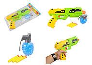 Пистолет с гелевыми и поролоновыми пулями, YT8810-3