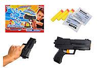 Пистолет с гелевыми и поролоновыми пулями «Шторм», YT885, отзывы