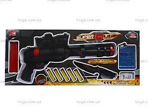 Игрушка с водяными пульками, XH068(646308), toys.com.ua