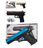 Пистолет с гелиевыми пульками, YH938