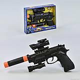 Пистолет с глушителем «Special Forces», 0095, тойс