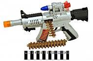 Пистолет с музыкой, 5508В, купить