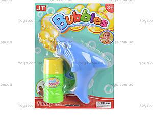 Пистолет с мыльными пузырями «Акула», JT6010, купить