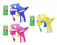 Пистолет с мыльными пузырями детский «Дельфин», 73-3