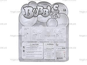 Пистолет с мыльными пузырями для детей, 3002-1, фото