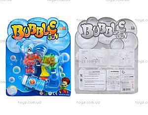 Пистолет с мыльными пузырями для детей, 3002-1