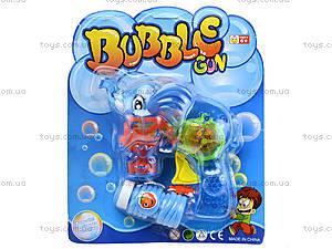 Пистолет с мыльными пузырями для детей, 3002-1, отзывы