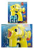 """Пистолет с мыльными пузырями """"Рыбка"""", НТ011А, купить"""