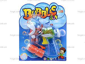 Пистолет с мыльными пузырями со световым эффектом, 3003-1, купить