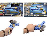 Пистолет с разными видами пуль, J0102