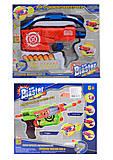 Пистолет-арбалет с пулями, FX3048