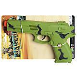 Пистолет с пружинно-рычажным механизмом, 110-6