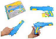 Пистолет с присосками, 2 вида, 8064, фото
