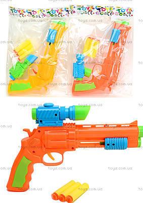 Пистолет с присосками «Меткий стрелок», 9466-20