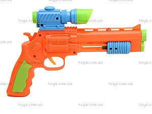 Пистолет с присосками «Меткий стрелок», 9466-20, отзывы