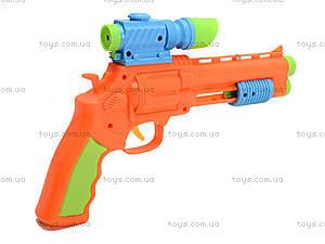 Пистолет с присосками «Меткий стрелок», 9466-20, цена