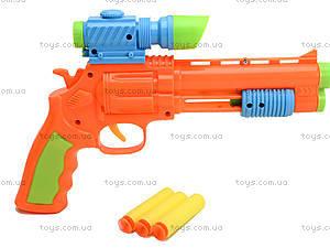 Пистолет с присосками «Меткий стрелок», 9466-20, игрушки