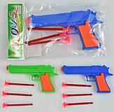 Пистолет с присосками в комплекте, 610-24