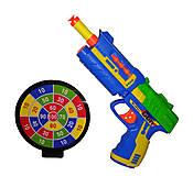 Пистолет с присосками и мишенью (сине-желтый), XH011, купить